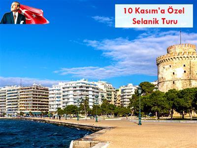 10 Kasım Özel Selanik & Kavala Turu