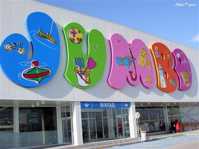 Konaklamalı Plovdiv Jumbo Market Alışveriş & Edirne Kültür Turu